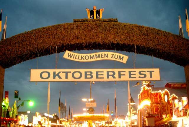 туры на октоберфест 2014