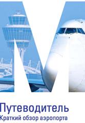aeroport-myunxen-taxi